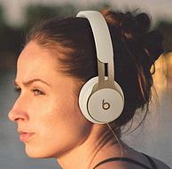 语音操控+主动降噪+22h续航:Beats Solo Pro 头戴式蓝牙降噪耳机
