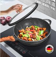 補券,可用鐵鏟、無油不粘:德國 巴本豪森 麥飯石不粘炒鍋 30cm