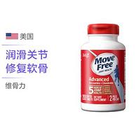 缓解关节不适:200粒x3件 schiff 旭福 Movefree 维骨力 氨糖软骨素片 红瓶