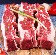 今日结束 比猪肉还便宜 2斤x3件:澳洲 卓宸 草饲牛腩肉