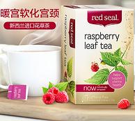 暖宫软化宫颈:新西兰 Red Seal 红印 覆盆子叶茶 20包x4盒