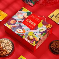 含进口榛子、开心果:1620g 超星选x环球臻味 优果美宴坚果礼盒