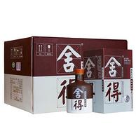 沱牌舍得 品味舍得 52度浓香型白酒 500mlx6瓶整箱装