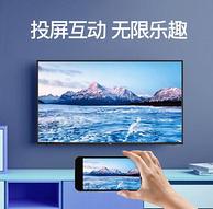 京东快递隔日达,50英寸4K超高清,窄边框:乐视 超级电视Y50