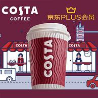 PLUS会员专享:Costa coffee手工饮品 中杯买一赠一兑换券