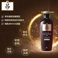 滋养固发、强韧发根:400mlx3件 Ryo 吕 黑吕 莹韧洗发水