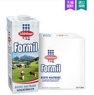猫超:Schardinger 莎丁格 进口100%脱脂牛奶 1Lx12盒