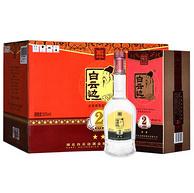 白云边 白酒 二星陈酿 浓酱兼香型 53度 500mlx6瓶