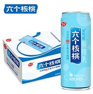 0胆固醇,240mlx24罐x2件 六个核桃 易智养元核桃乳