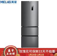 历史低价: MELING 美菱 多门法式冰箱 BCD-365WPUCA