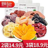 100gx3件:鮮記 果干果脯蜜餞  多種可選