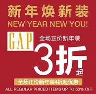23日前正常發貨,GAP官網 新年換新促銷 滿299-80元、599-180元優惠券碼