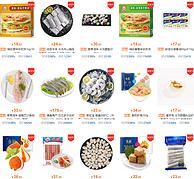 苏宁 生鲜食品专场促销 1件5折