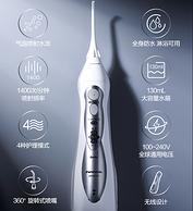360°旋转+全身水洗+无线:Panasonic 松下 冲牙器 EW1411 双重优惠后499元包邮(长期699元)