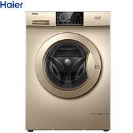 Haier 海尔 EG80B109G 8KG 变频 滚筒洗衣机