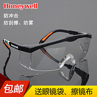 Honeywell 霍尼韦尔 防风沙防尘防冲击护目镜