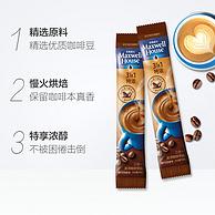 正常发货 美国 麦斯威尔 特浓咖啡 13gx50条