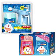 Prime专享,日本MUSE 多啦A梦限定款自动感应洗手机+洗手液 250mlx3瓶