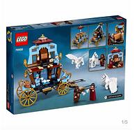 Lego 乐高 布斯巴顿魔法学校的飞行马车 75958