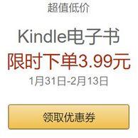 196本参加!Kindle精选好书 艺术/生活/经管科技专场