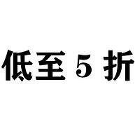 """京东 adidas 阿迪达斯 鼠年""""型""""大运 新年闹元宵"""