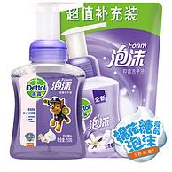 儿童可用:250ml+补充装225ml,Dettol 滴露 泡沫抑菌洗手液 兰花香沁