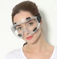 正常发货、360°封闭无死角、可戴眼镜:唯爱 防尘护眼护目镜
