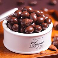 巴旦木+纯可可脂,没了:2盒装 态好吃 巴旦木纯可可脂黑巧克力