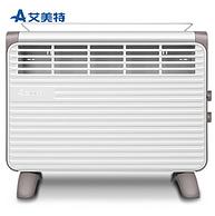 历史新低!AIRMATE 艾美特 HC19046 欧式取暖器