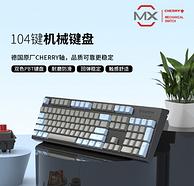 思巴達 機械鍵盤 104鍵 KG06 券后199元包郵