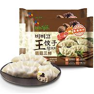 囤货必囤饺子:必品阁 菌菇三鲜王饺子 350gx2件