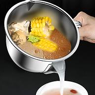汤汤水水不油腻:TANG GUI FEI 304不锈钢油汤分离器 900mL