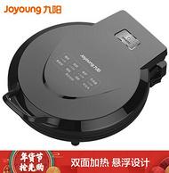 邓伦推荐,上下盘独立控制:九阳 家用多功能电饼铛JK-30K09