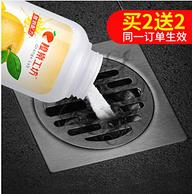 疏通+除臭+养护、不伤管道:橙乐工坊 香橙味管道疏通剂 500g