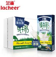 欧盟高标准:兰雀 德臻系列 脱脂纯牛奶 200mlx24盒x2件