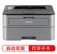 brother 兄弟 HL-2260D 黑白激光打印機