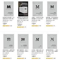 亚马逊中国 理想国译丛 kindle 电子书