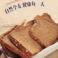 7种天然谷物,6%膳食纤维:250gx2包 曼可顿 高纤维全麦吐司面包片