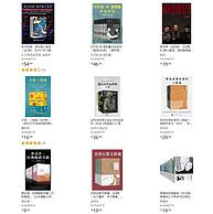 2月16日:亚马逊中国 Kindle电子书 镇店之宝