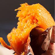 甜度>21、软糯细腻:典诺 蜜薯 红薯 5斤装x2件