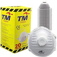 亚马逊劳保品牌第3位:Temsan 防尘一次性口罩 20个装