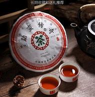 中粮旗下出品:中茶 8年老茶 七子饼普洱熟茶 357g