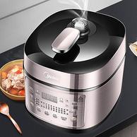 新低!李现推荐,双钢胆:美的 星厨系列电压力锅 5升 MY-YL50P602