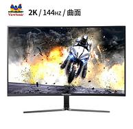 优派 VX2758-2KC-PRO 27英寸 VA显示器(2K 1800R 144Hz FreeSync)