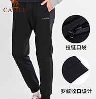 专柜款,正价3.5折:骆驼 男女款休闲运动卫裤 多色 双重优惠后59.2元包邮 加绒款86.2元(吊牌价169元)