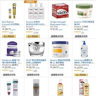 20日14点结束!亚马逊海外购 品牌身体护理产品促销特卖 全场买3免1,Prime凑单免邮费