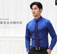 100%新疆长绒棉,免烫:日本 DeepOcean深海 男士长袖衬衫