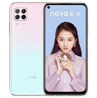 0点:HUAWEI 华为 nova 6 SE 智能手机 8GB+128GB