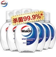 免水洗、好携带:Walch 威露士 洗手液 20mlx6瓶装