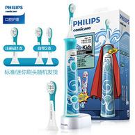 2刷头,Philips 飞利浦 HX6312/05 声波震动儿童牙刷 279元包邮